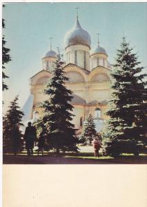 Palace, MOCKBA, MOSCOW, Russia, 1966