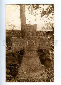 184035 FINLAND Grave 1612 Bridget Monastery Vintage photo