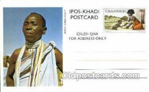 Transkei African Life Unused