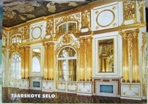 Russia Tsarskoye Selo The Third Anteroom - unposted