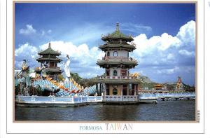 BR25518 Formosa taiwan 2 scans