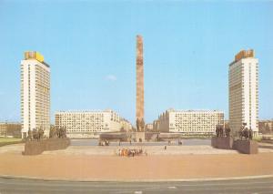 Vintage 1981 Leningrad Russia Postcard, Victoria Square CCCP, USSR E48