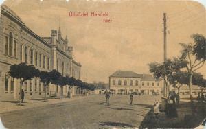 Mako 1912