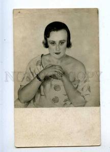 206664 Portrait of BELLE Woman by KUSTODIEV Vintage RARE PC