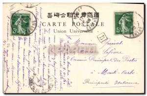 Old Postcard Japan Nippon Cherry blossoms Yokohama