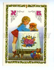 162203 Russia EASTER Girl w/ Cake by ZARUBIN old Colorful PC