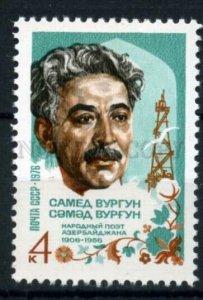 507699 USSR 1976 year Azerbaijani writer Samed Vurgun stamp