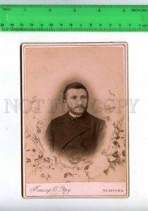 204686 RUSSIA Adjara Armenians suit photo ERA Batumi 1895 old