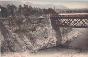 Bridge, Minume, Kobe, JAPAN, 00-10s