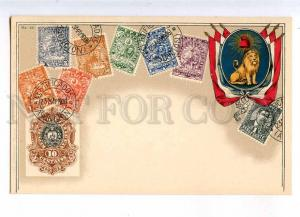 231955 Paraguay Coat of arms STAMPS Vintage Zieher postcard