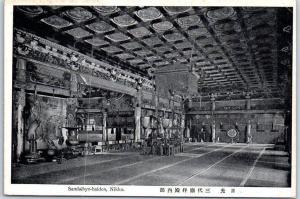 Vintage NIKKO, JAPAN Postcard Sandaibyo-haiden Shrine Interior 1910s Unused