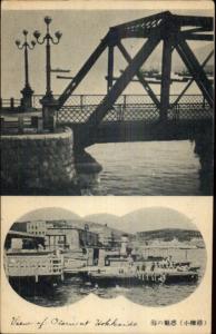 Otaru at Hokkaido Japan Old Postcard