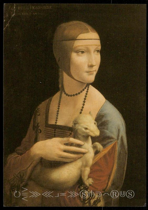 Portrait of a Lady with an Ermine,1485 - Leonardo da Vinci
