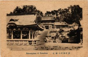 CPA Famous places of Kamakura JAPAN (725184)