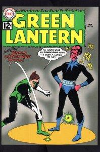 The Green Lantern Issue 18 DC Comic Book Postcard