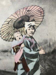 C1920 Japanese Children Postcard Hand Tinted