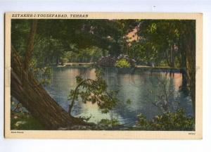 193132 IRAN Persia TEHRAN Estakhr-i-Yousefabad old postcard