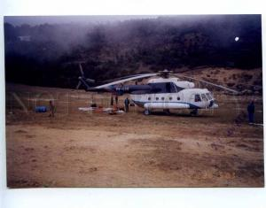 221410 NEPAL Syangboche Airport helicopter Mi-8 9N-ADD photo
