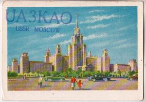 UA3KAO, USSR, 1963