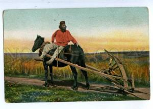 190338 RUSSIAN bearded peasant plowing Vintage postcard