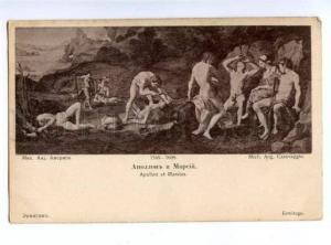 170961 NUDE Apollon & Marsias by CARAVAGGIO vintage Red Cross