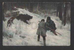 118010 RUSSIAN Hunt Dog HUNTER & BEAR by STEPANOV Vintage PC