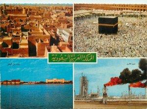 Saudi Arabia multi views postcard middle east oil refinery islamism