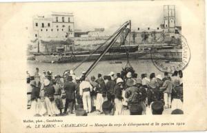 CPA Maroc Casablanca Musique du corps (23652)
