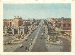 Russia Postcard aerial photo of Leningrad Avenue traffic vintage cars Moscow