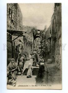 173154 ISRAEL Palestine JERUSALEM street Vintage postcard