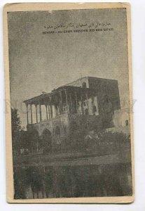 3050471 IRAN PERSIA Isfahan Ali Ghapi Sapavi Vintage PC
