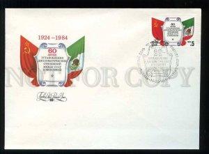280961 USSR 1984 FDC Strelnikov Beltyukov 60 y diplomatic relations with Mexico