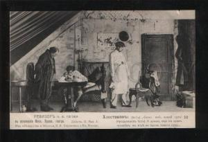 057054 Revizor RUSSIAN DRAMA Theatre ACTORS Vintage #10