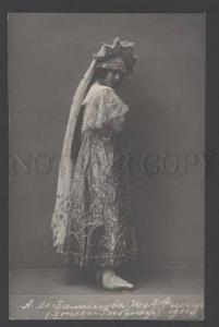 110674 BALASHOVA Russian BALLET Star DANCER Vintage PHOTO 1911
