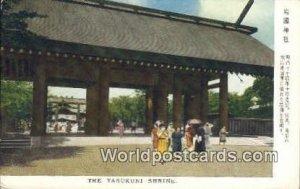 Yasukuni Shrine Japan Unused