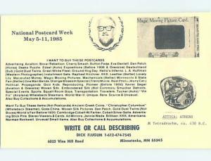 1980's POSTCARD SHOW Minnetonka Minnesota MN H9459