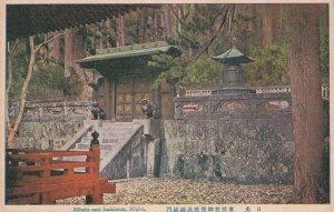 Mihoto & Inukimon Nikko Old Japanese Postcard