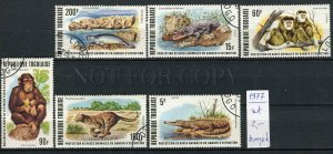 266185 TOGO 1977 year used stamp set AFRICAN ANIMALS crocodile