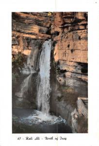 North of Iraq Kali Ali Waterfall