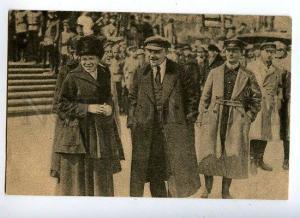 130336 USSR LENIN & ULYANOVA POSTMARK Career School #35 ODESSA