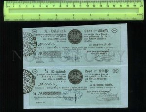 255277 GERMANY FRANKFURT City lottery loan ticket 1854 year