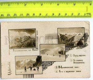 290763 USSR Kazakhstan ascent to Malo-Almaty peak Vintage photo collage postcard