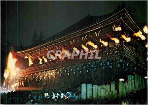 Postcard Modern Japan Japan Todaiji Temple