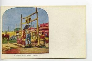 Peking China Public Well Postcard