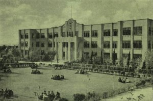 china, SHANGHAI, Middle School (1950s)