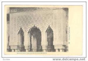 Alhambra, Detalle En El Templete Del patio Del Patio De Los Leones, Granada, ...