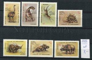 265622 AFGANISTAN 1988 year MNH stamps set dinosaurs