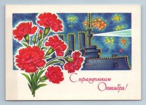 1977 GLORY OCTOBER Battle Ship Propaganda by Dergilev Soviet USSR Postcard