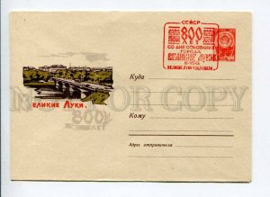 295769 USSR 1966 year Pletnev 800 years the city of Velikiye Luki postal COVER