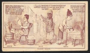 VICTORIAN TRADE CARD Quick Work Soap Sepia Cartoon Three Woman Doing Laundry